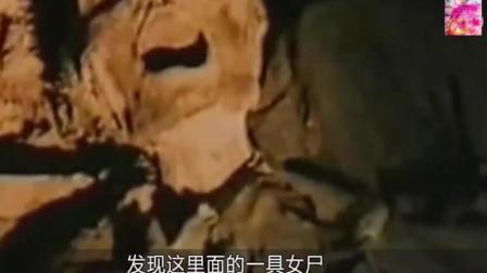 清朝格格刚生完孩子就被活埋, 考古学家发现姿势