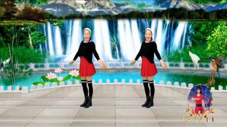 2018最新 蓝天云广场舞 时尚动感健身舞《幸福的两个人》 附教学