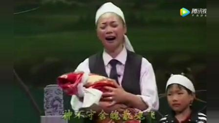 曲剧《刘全哭妻》听到伤心处我也跟着哭了起来