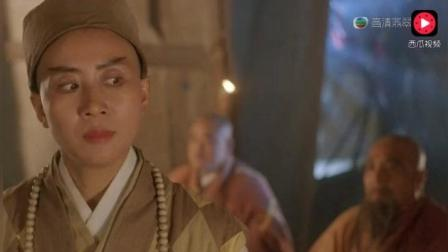 《倚天屠龙记之魔教教主》经典搞笑片段