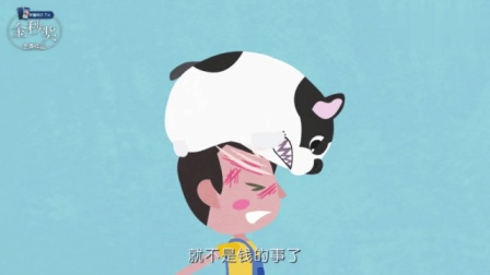 飞碟说: 大多数中国人确实没资格养狗
