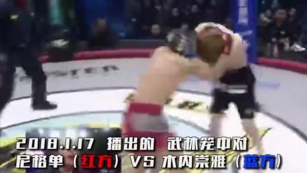 刚满18岁的中国勇士,暴打日本拳手为师兄复仇!
