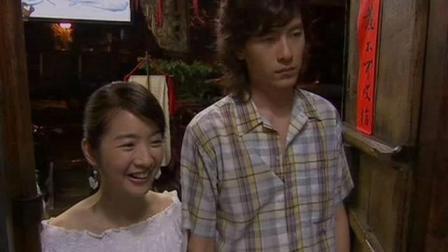 《恶作剧之吻》两家人在一起庆祝, 江直树妈妈故意撩拨汪东城