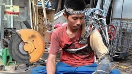 半岛奇闻 印尼男子用废铁造出机械臂 依靠脑电波
