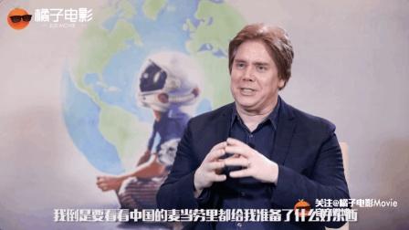 《奇迹男孩》导演斯蒂芬·卓博斯基  盛赞《战狼2》想跟吴京合作温情电影