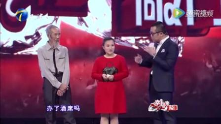 涂磊惊讶 奇闻 28岁女孩嫁给73岁男人