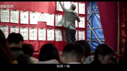 潮汕风俗: 汕头每年过年都会人满人患的猜灯谜现