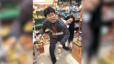 搞笑视频合集, 二傻子超市购物, 没想到美女老板
