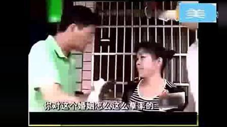 奇闻: 一妻二夫, 两个男子争一个老婆, 真不知道