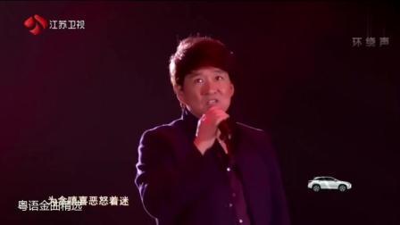 周华健《难念的经》, 只有华健能唱出那种武侠感觉, 实在太棒了—音乐