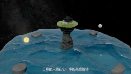 3D技术呈现佛教理论中的宇宙模型, 看看与现代科