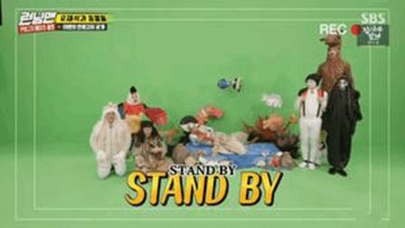 RM0122片段7: 刘在石的海底动物剧本开拍, 搞笑连连