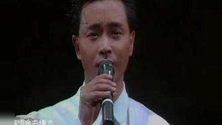 张国荣翻唱的《明星》是最好的版本, 就如他内心独白一样让人感到—音乐