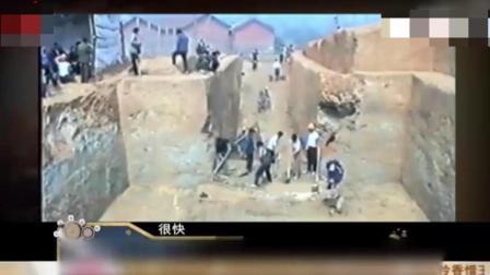 村庄挖出千年大墓, 考古队发掘中间连接是个大墓