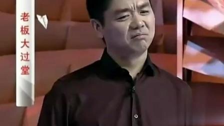 刘强东去美国理发时睡着了, 醒来之后看自己发型一下愣了
