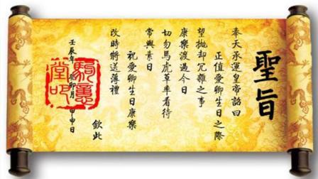 清朝两位皇帝下圣旨给英国进行炫耀, 没想到被人贻笑大方!