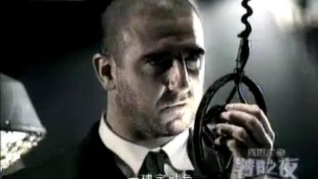 NIKE经典足球广告, 铁笼3V3蝎斗, 罗纳尔多菲戈等巨