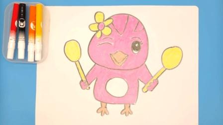 萌鸡小队朵朵 儿童学画画卡通简笔画绘画教程 亲子益智绘画互动游戏小