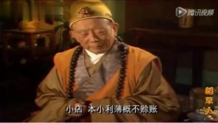 视频  搞笑 爆笑西游记配音 唐僧血拼光棍节