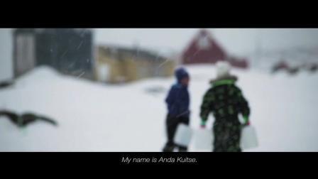 去格陵兰岛的小镇库鲁苏克, 看看世界尽头的人文