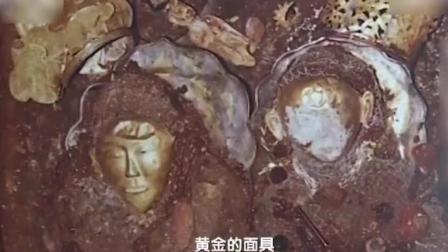 考古队找到千年古墓, 墓主人的穿戴把专家们都镇