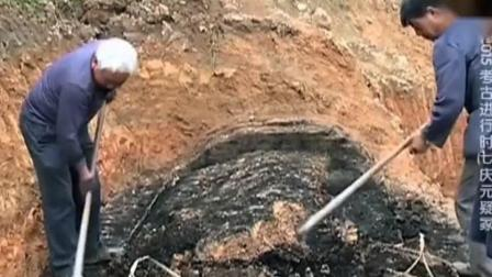 考古队找到了古墓, 全村村民来围观, 结果却是这