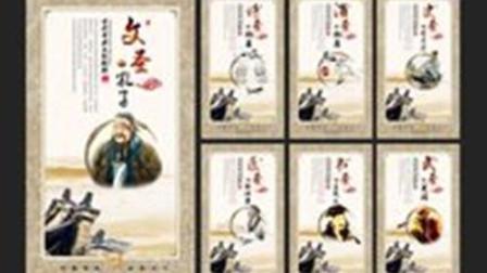 中国历史上的十二位圣人, 你知道几个? 很多人说