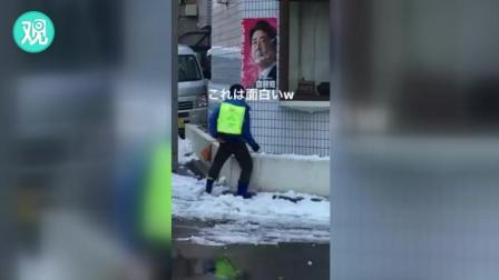 """小学生用雪""""击打""""安倍海报"""