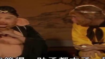 恶搞配音, 西游三国之发红包闹新春