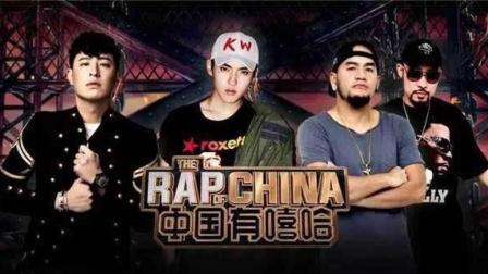 《中国有嘻哈2》招募选手条件升级 拒绝黑历史歌
