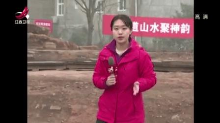 鹰潭龙虎山大上清宫遗址考古发掘取得阶段性成