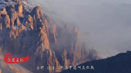 珠穆朗玛峰居然只有一半是中国的, 这到底是怎么