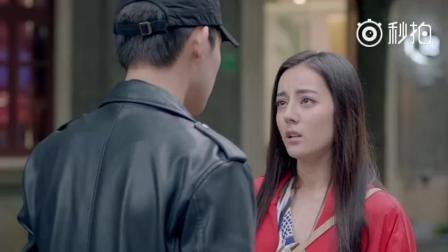 迪丽热巴: 我舍不得你, 张彬彬: 你一哭我就不知道怎么办了