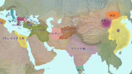 日本人是怎么看中国和世界历史疆域变迁 呢?