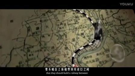慧林历史说: 140年前英国人修中国最牛违章建筑