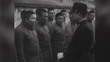 罕见历史镜头! 1938年日寇纪录片鼓吹优待中国战