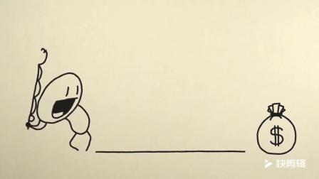 铅笔人搞笑幽默动画29: 我没醉, 我知道这是出租