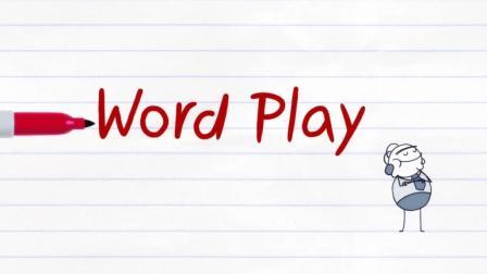 铅笔人搞笑幽默动画34: 文字游戏
