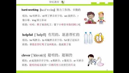 小学的英文单词人教1, 5小学五年级上册英语单词表