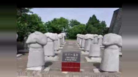 武则天墓邪气重重, 墓前61尊臣像没有头, 考古学