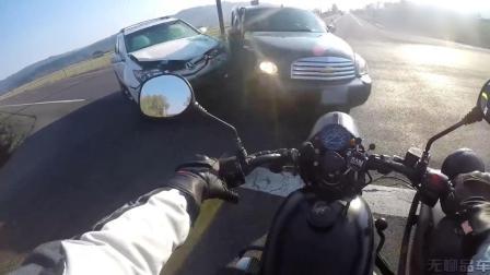 如此离奇的车祸, 摩托车司机倒霉了, 没有监控真