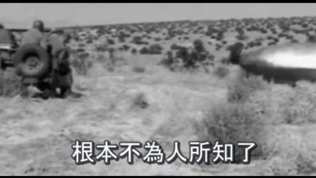 墨西哥UFO撞飞机事件, 该飞碟碎片竟还有中国汉字