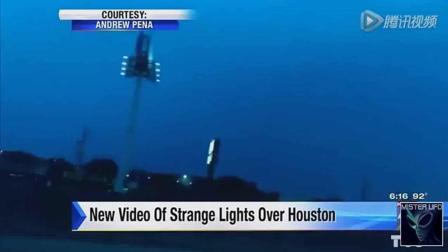 国外电视台报道休斯敦上空出现UFO