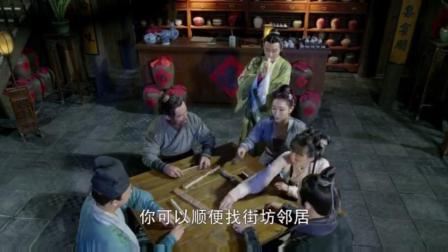 厉害了大明朝就有麻将了,中国人打麻将的历史