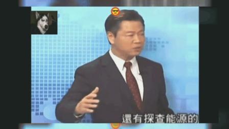 台媒: 温故知新, 中国有四大成就独步全球, 将来
