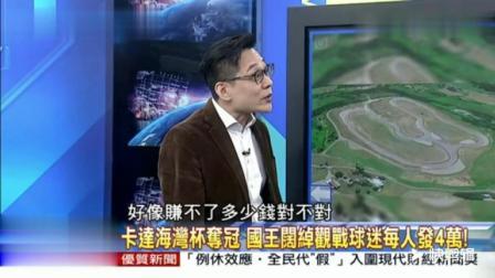 台媒: 中国历史上最富有的居然是北宋? 包青天一