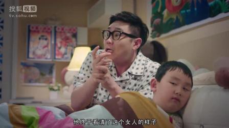 爆笑屌丝男士 大鹏给小孩讲晚安小故事, 小孩听