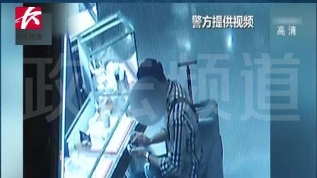 离奇! 男子人在南京, 银行卡却在香港被盗刷600万