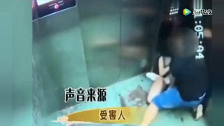 短裙美女坐电梯回家, 大白天男子竟如此放肆, 监