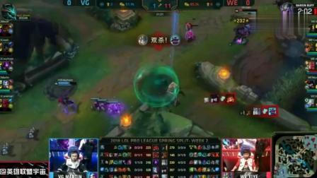 对阵VG比赛中, 兮夜加里奥遭遇gank, 1打3成功反杀两人, 英文解说也飚起了中文: 非常漂亮!